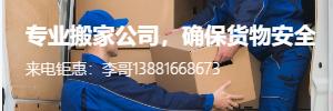 item.name